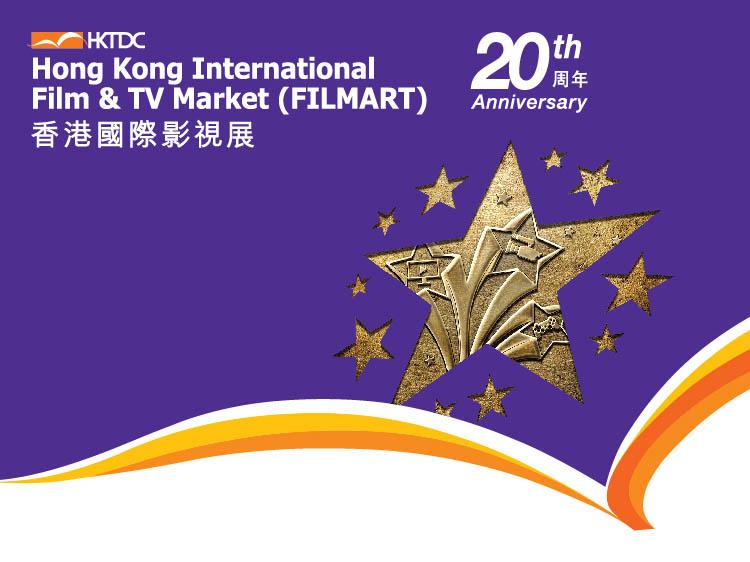source: http://www.hkcec.com/